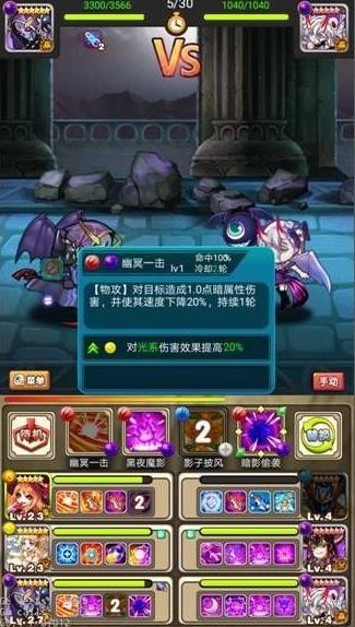 AR梦宝精灵游戏安卓百度版图3: