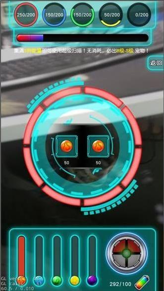 AR梦宝精灵游戏安卓百度版图2: