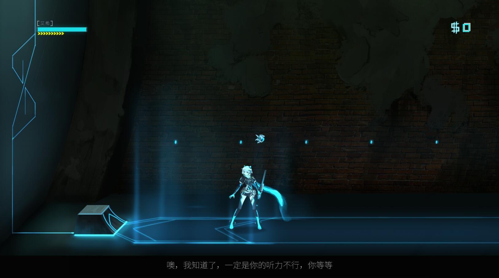 ICEY游戏手机版下载图3: