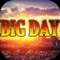 Big Day游戏官网版