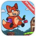 FoxyLand Premium安卓版