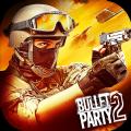 Bullet Party 2官网版