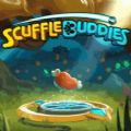 Scuffle Buddies破解版