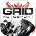 GRID Autosport手机版