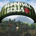 Survival Squad官网版