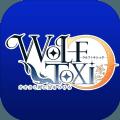 WolfToxic汉化版