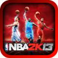 NBA2K13破解版
