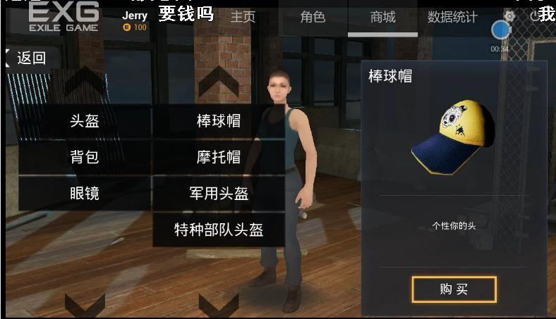 ShooterGame手游官方版下载图1:
