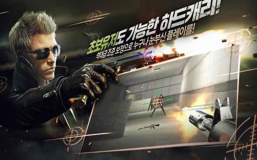 CF手游韩国版官网最新版下载图2: