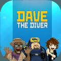 Dave The Diver中文版