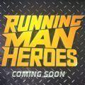 Running Man Heroes游戏中文联机版  v 1.0