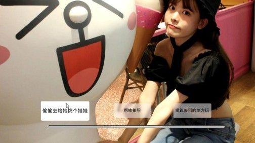 After School真人互动电影游戏官网版地址图片2
