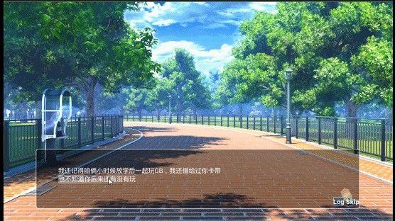 After School真人互动电影游戏官网版地址图3:
