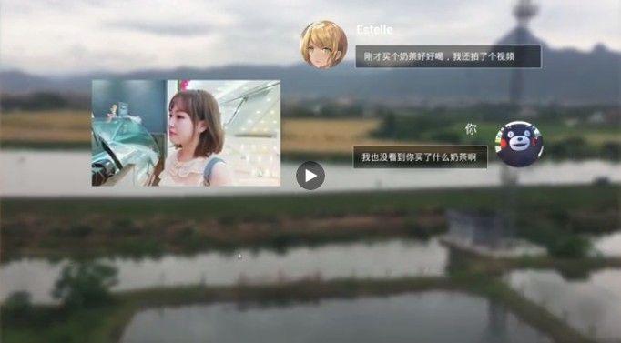 After School真人互动电影游戏官网版地址图片1