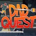 Dad Quest中文修改内购破解版(亲爹大冒险)  v 1.0