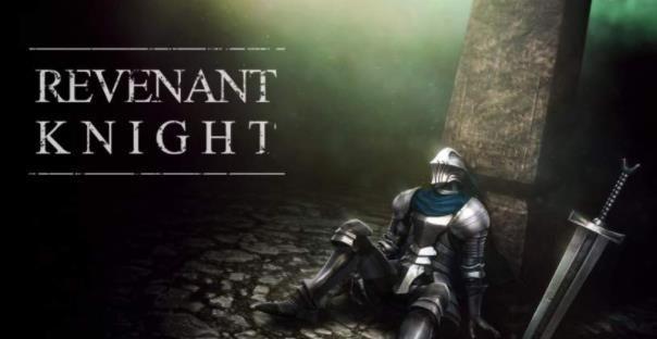 Revenant Knight亡魂骑士中文内购破解版下载图片1
