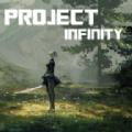 project infinity中文破解版