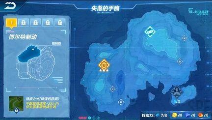 QQ飞车手游S烈魂者内容介绍怎么样开启隐藏彩蛋关卡