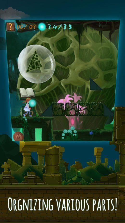 Dream Trip Arabela游戏免费完整破解版图1: