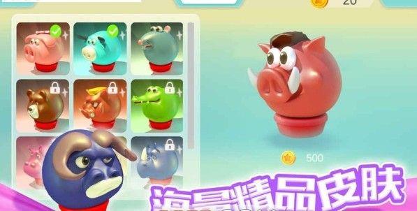 bumper pig.io游戏官网安卓版下载图片1