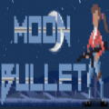 Moon Bullet�荣�版