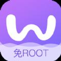 手游辅助软件免root
