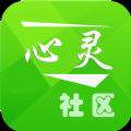 心�`社�^app