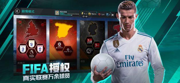 FIFA Football��服中文版下�d�D5: