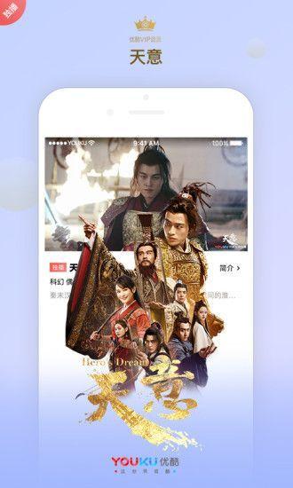 kuaimao68播放器下载安装app安卓版图片2