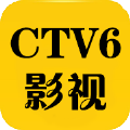 CTV6影视