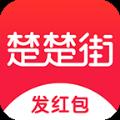 楚楚街app下载安装最新版  v3.24