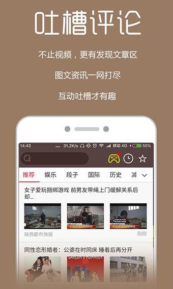 xm影视大全播放器手机客户端下载图片3