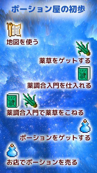 MMO开店游戏大售罄2中文汉化官网版下载图2: