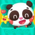 DaDaBaby手机版