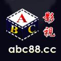 abc影�