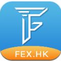 FEX交易平台
