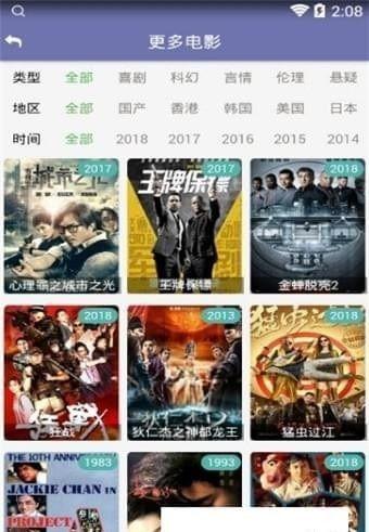 B MiTV播放器app安卓版下载图3: