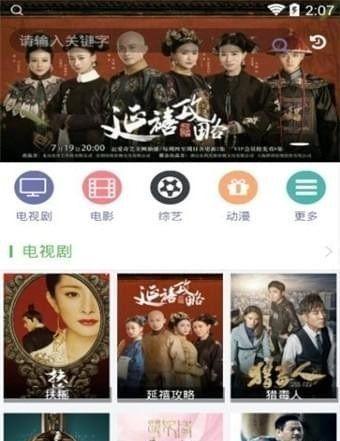 B MiTV播放器app安卓版下载图片1
