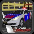 AAG Polisi simulator中文版