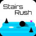 stairs rush破解版