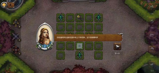 spellkeeper中文汉化破解版图2: