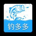 钓多多app下载安装最新版  v1.4.43