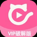 快猫VIP破解版1.0.2