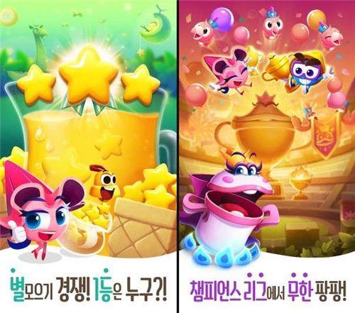 CandyPangJuicyWorld韩版无限金币内购破解版图1: