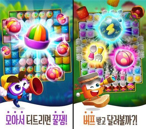 CandyPangJuicyWorld韩版无限金币内购破解版图3:
