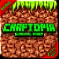 Craftopia破解版