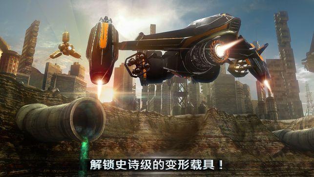 battleEVO无限金币内购破解版(Battle Evolution)图1: