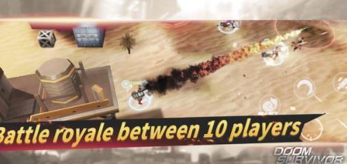 Doom Survivor游戏官网版图1:
