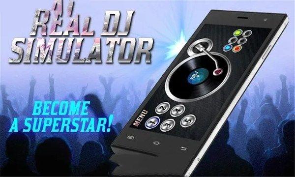 dj打碟模拟器游戏手机版下载(Real DJ Simulator)图1:
