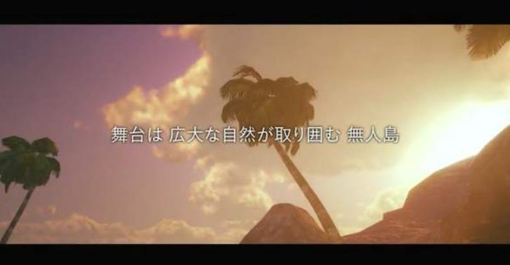 Project I游戏中文汉化版图片1